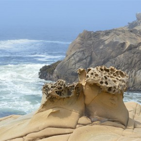 Wild  other-worldly rock outcrops